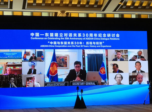 陈德海秘书长出席中国—东盟建立对话关系30周年纪念研讨会