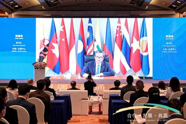第十一届中国(四川)—南亚东南亚工商领袖峰会成功举行