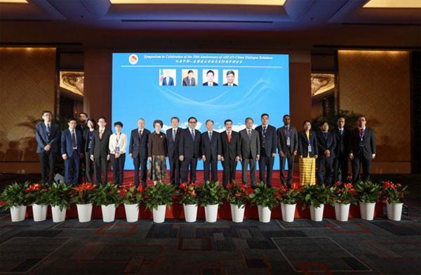 中国—东盟中心举办纪念中国—东盟建立对话关系30周年研讨会