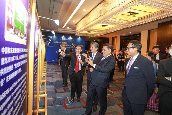 中国—东盟建立对话关系30周年图片展成功举办