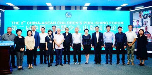 中国—东盟中心代表出席第二届中国—东盟少儿出版阅读论坛