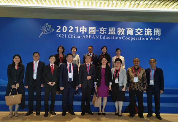 陈德海秘书长出席2021中国—东盟教育交流周开幕式
