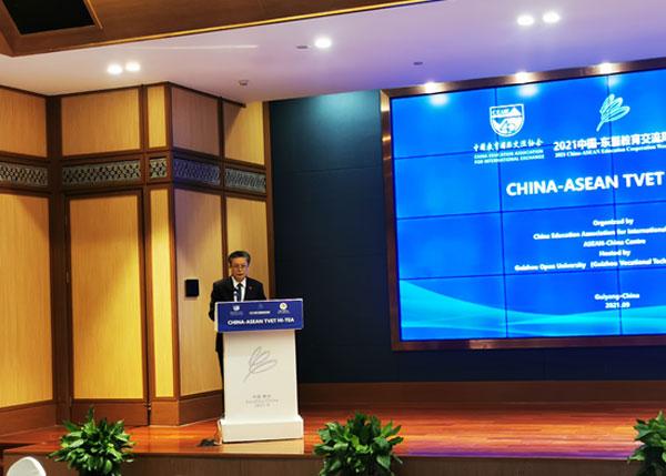 陈德海秘书长出席中国—东盟职业教育茶话会