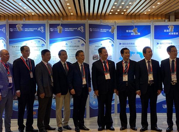 陈德海秘书长出席中国—东盟职业教育国际论坛暨特色合作项目成果展