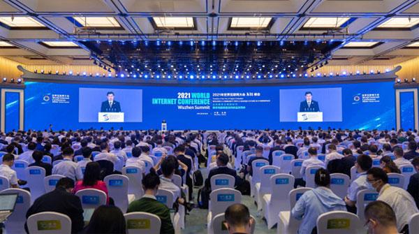 中国—东盟中心代表出席2021年世界互联网大会乌镇峰会