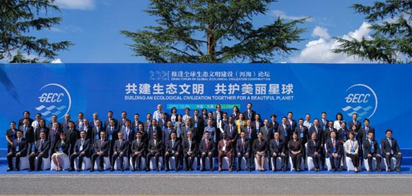ACC Secretary-General Chen Dehai attended the 2021 Erhai Forum on Global Ecological Civilisation Construction