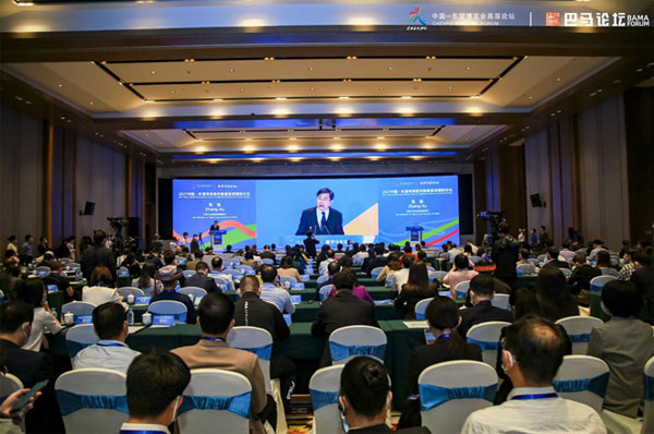 ACC Representatives Attended China-ASEAN International Forum on Traditional Medicine and Health Tourism
