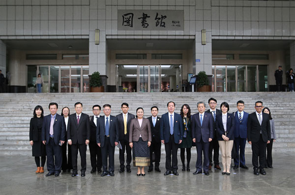"""ACC Successfully Held """"Lecture Series on ASEAN-China Relations"""" at Hunan Normal University"""