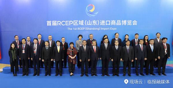陈德海秘书长出席首届RCEP区域(山东)进口商品博览会