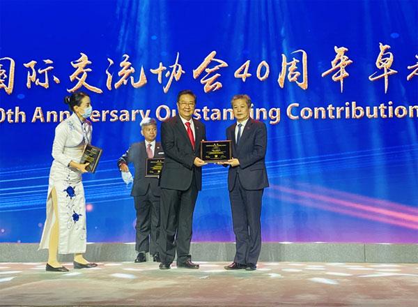 陈德海秘书长出席第22届中国国际教育年会全体大会