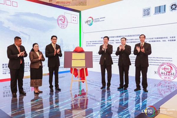 中国—东盟中心代表出席澜湄旅游城市合作联盟大会暨澜湄市长文化旅游论坛