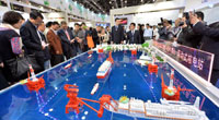 Exhibition of Nuclear Industry China 2014 kicked off in Beijing