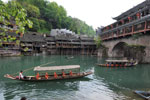 Fenghuang ancient town in central China