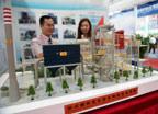 新能源、高科技助力海上絲綢之路建設(高清)