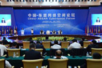 1st China-ASEAN Cyberspace forum opens