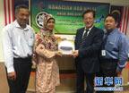 馬來西亞希望在中國市場開展國際清真認證服務