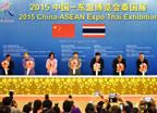 2015中國-東盟博覽會泰國展開幕