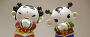 中華春節吉祥物瓷娃在景德鎮發布