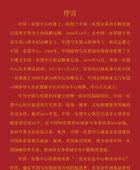 中國—東盟中心圖片展