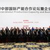 楊秀萍秘書長出席中國中部國際産能合作論壇歡迎活動
