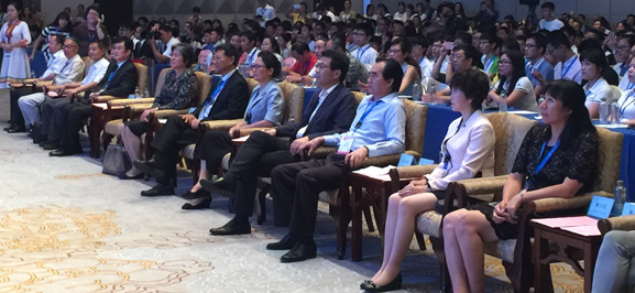 Secretary-General of ACC Attended the 12th Soong Ching Ling Award for Children's Invention