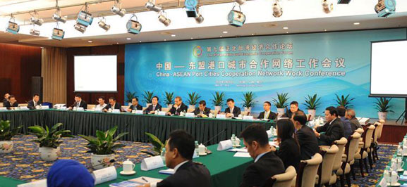 China-ASEAN Port Cities Co-op Network Work Conference held in S China