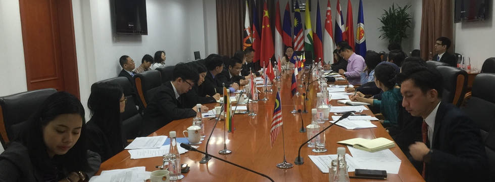 ACC Joint Executive Board Working Group Meeting was Held