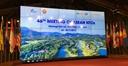 中國—東盟中心代表出席第46屆東盟旅遊部門會議