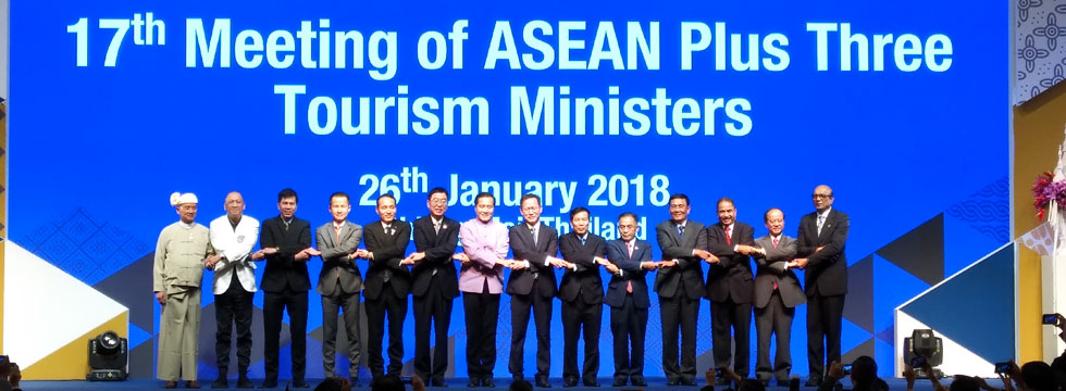 The 17th Meeting of ASEAN Plus Three Tourism Ministers