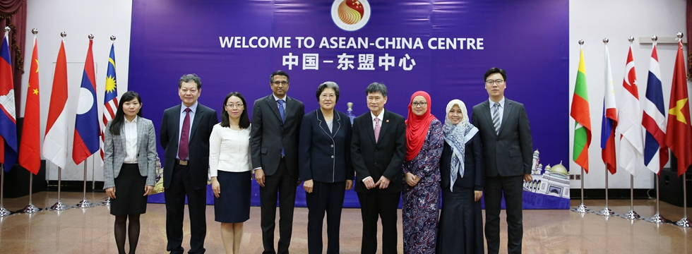 Secretary-General of ASEAN H.E. Dato' Paduka Lim Jock Hoi Visited ASEAN-China Centre