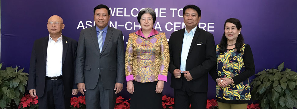 Senior Cultural and Tourism Delegation from Myanmar Visited ASEAN-China Centre