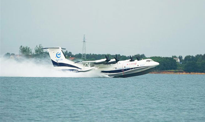 China-made large amphibious aircraft AG600 completes high-speed taxiing test