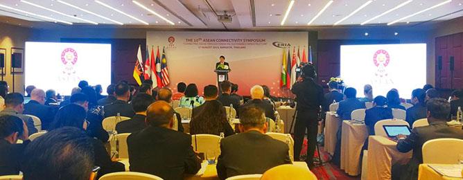 中國—東盟中心代表參加東盟互聯互通研討會(2019-08-27)