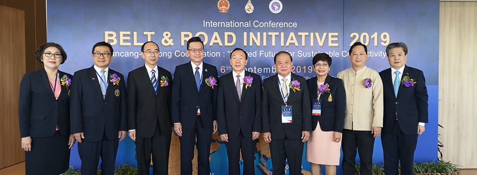 ACC Secretary-General Chen Dehai Attended the Third International Conference on BRI Lancang-Mekong Cooperation (2019-09-06)