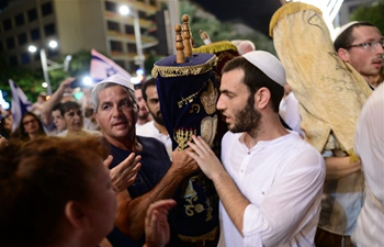 Simchat Torah celebrations held in Israel